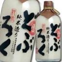 【送料無料】中埜酒造 國盛 純米どぶろく720ml×2ケース(全12本)