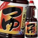 【送料無料】ヤマサ醤油 ヤマサつゆ1.8Lハンディペット×1ケース(全6本)