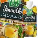 【送料無料】カゴメ 野菜生活100 SmoothieパインスムージーMix330ml×1ケース(全12本)