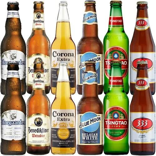 【送料無料】アジア・ヨーロッパ・アメリカ世界の瓶ビール6種類×各種2本飲み比べ1