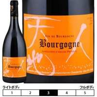 rfrbu004005 02 - 仲田晃司の経歴とワインはどこでいくらで購入できる?