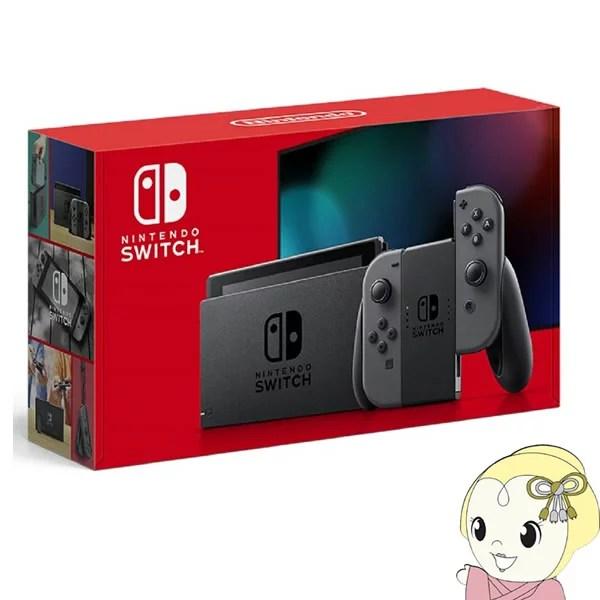 【あす楽】【在庫僅少】Nintendo Switch 本体 Joy-Con(L)/(R) グレー HAD-S-KAAAA