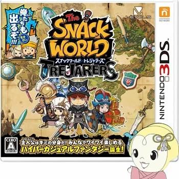 【在庫僅少】【3DS用ソフト】 スナックワールド トレジャラーズ CTR-P-BWSJ