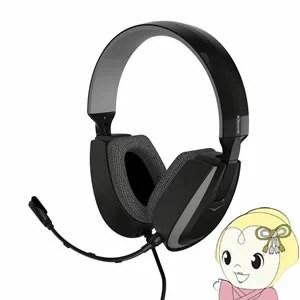 【キャッシュレス5%還元】【あす楽】在庫処分 KLKG200111 Klipsch KG-200 マイク付き ゲーム用ヘッドセット PS4/PS3対応【/srm】