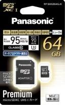 Panasonic 純正部品コード:RP-SMGB64GJK  ◆パナソニック 64GB microSDXC UHS-Iカード◆◆ ■新品 純正