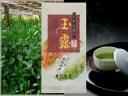 【2021年新茶玉露】日本茶 八女玉露 定庵かがやき100g 八女茶 茶葉 茶 贈答 内祝 玉露