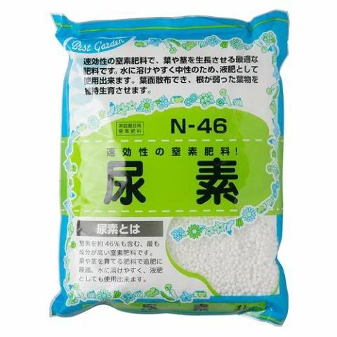 尿素1kg[肥料]