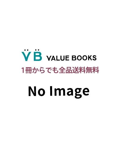 【中古】おいでよどうぶつの森なりきりデザインブック /エンタ-ブレイン/ファミ通キュ-ブ+アドバンス編集部 (ムック)