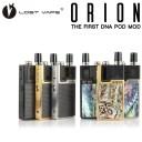 電子タバコ スターターキット 本体 VAPE Lost Vape Orion DNA GO Starter Kit【 内蔵バッテリー950mAh 】【 POD 】【 2ml 】