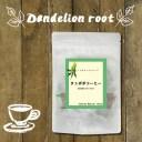 タンポポコーヒー 15 ティーバッグ ( 送料無料 無農薬 ノンカフェイン | たんぽぽ茶 ダンデライオン ハーブ | ハーブティー ティー ..