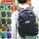 コールマン Coleman リュック walker25 ウォーカー25 正規品 リュックサック バックパック デイパック メンズ 男性 男の子 通学 旅行 25L WALKER 25