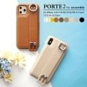 【今だけ200円OFF】 iPhone12 12 pro ケース 11 XR ケース ensemble スマホ 手帳型 ベルト付き……