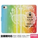 全機種対応 スマホケース 手帳型 iPhone 12 11 SE XR XS 8 Pro Max mini Xperia AQUOS Galaxy ……