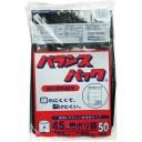バランスパック 黒 45L BP4550BK(50枚入)