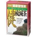 オリヒロ 健康習慣茶 健流減茶(3g×30袋)
