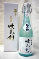 京ひな 吹毛剣(すいもうけん) 大吟醸 720ml /酒六酒造