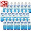 3/30限定ポイント14倍&クーポン配布中♪エブリサポート経口補水液 500ml 24本(1ケース) 日本薬剤 熱中症対策 清涼飲料水 ペットボトル..