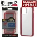 エレコム iPhone 12 / iPhone 12 Pro 用 ハイブリッド ケース 360度保護 背面ガラス アイフォ……