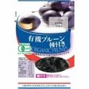 クラウンフーズ 有機プルーン 種付き 110g×20袋 賞味期限2020.02.12