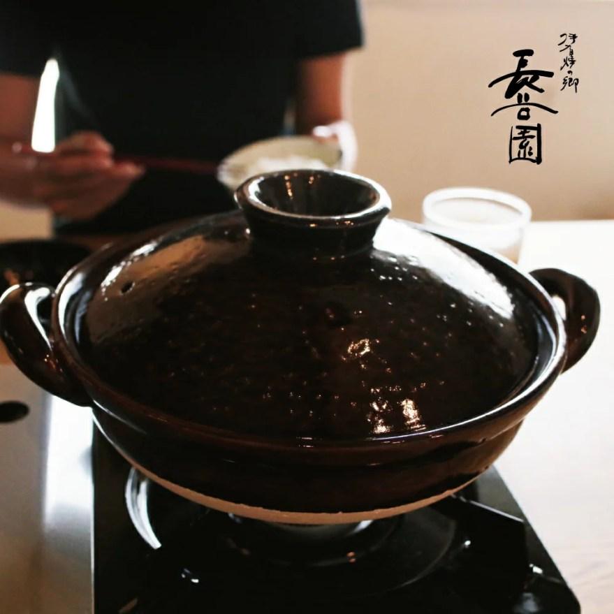 長谷園 伊賀土鍋 アメ釉 大(3〜5人用) nnm-33 母の日 炊飯 おしゃれ 結婚祝 還暦祝 長
