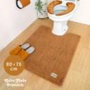 オカトー カラーモードプレミアム ロングトイレマット 80×70 マスタード