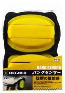 DEGNER デグナー その他プロテクター バンクセンサー DB-05 カラー:イエロー