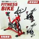 【送料無料】フィットネスバイク スピンバイク トレーニングバイク エクササイズバイク エクササイズ 室内用 サイクルトレーニング ルームバイク スピナーバイク スピニングバイク 送料無料
