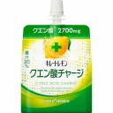 キレートレモンクエン酸チャージゼリー
