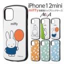 iPhone12 mini ミッフィー 耐衝撃ケース MiA ミッフィー iphone12mini アイフォン12mini カバ……