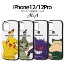 iPhone12 pro iPhone12 ケース ポケットモンスター 耐衝撃ケース MiA ピカチュウ ミミッキュ ……