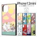 iPhone12 mini ケース スクエア ムーミン 耐衝撃ハイブリッドケース KAKU アイフォン12ミニ カ……