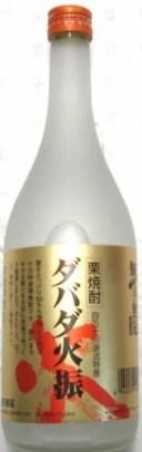 ダバダ火振 720 【あす楽】栗焼酎 高知県 無手無冠