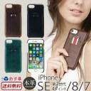 【送料無料】【あす楽】 iPhone SE 第2世代 / iPhone8 ケース / iPhone7 ケース 本革 ミネルバ……