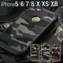 ★メール便送料無料★【iPhoneX iPhone X iPhone8 iPhone8plus iPhone7 plus ケース カバー 耐衝……