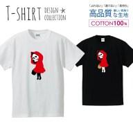 スカル赤ずきん Tシャツ メンズ サイズ S M L LL