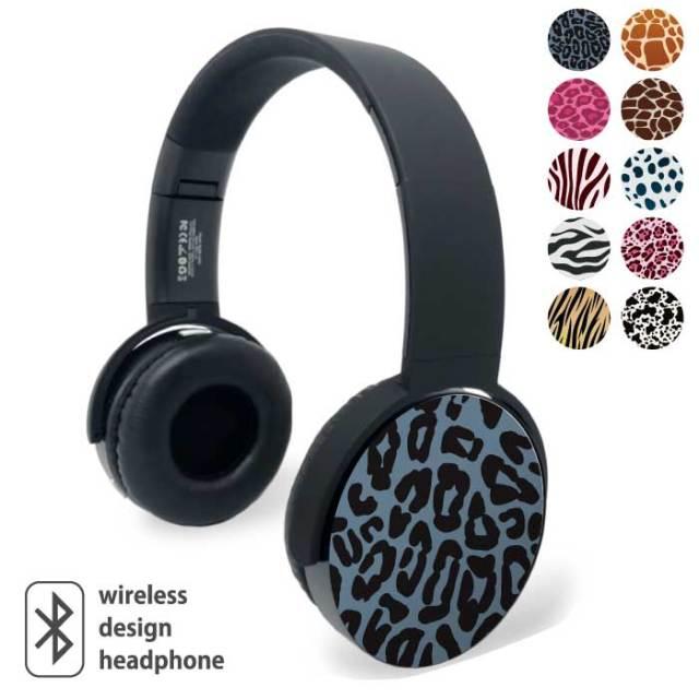 Bluetooth ワイヤレス イヤホン ヘッドホン ヘッドフォン ブルートゥース ゲーミング ヘッドセット デザイン 重低音 プリント ガジェット 動物 アニマル ヒョウ柄 ゼブラ プレゼント ギフト