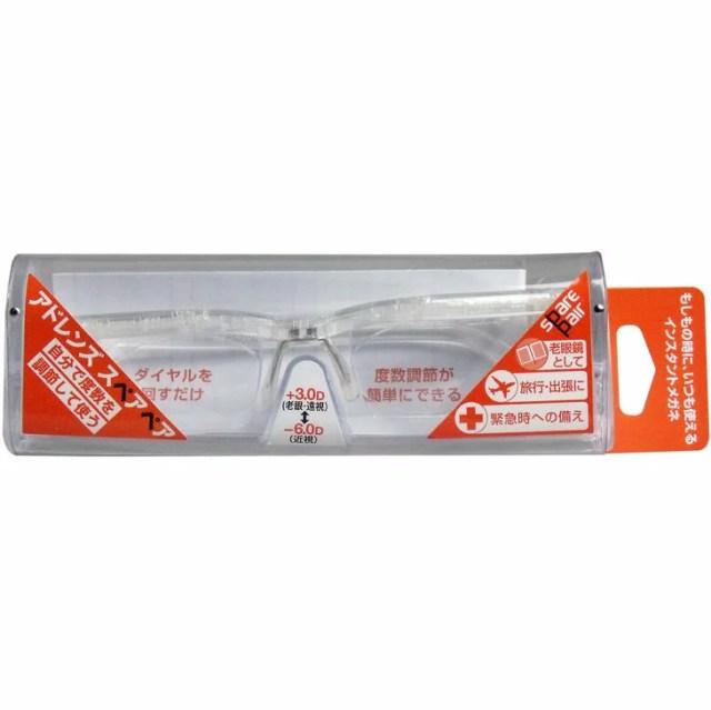アドレンズ スペアペア 度数調節眼鏡 クリア 単品1個【4580322490070】