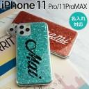 iPhone11 Pro スマホケース 韓国 iPhone11 Pro Max スマホケース かわいい おすすめ おしゃれ ……