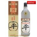 極上 たるへい 25度 900ml 純粕取本格焼酎 山形県 樽平酒造