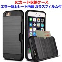 ICカード収納ケース 背面 エラー防止シート内臓 iPhone11 Pro iPhone11 Pro Max iPhone11 iPho……