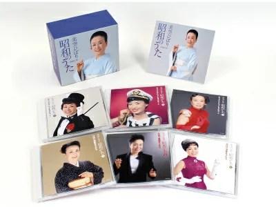 美空ひばり 昭和のうた CD6枚組