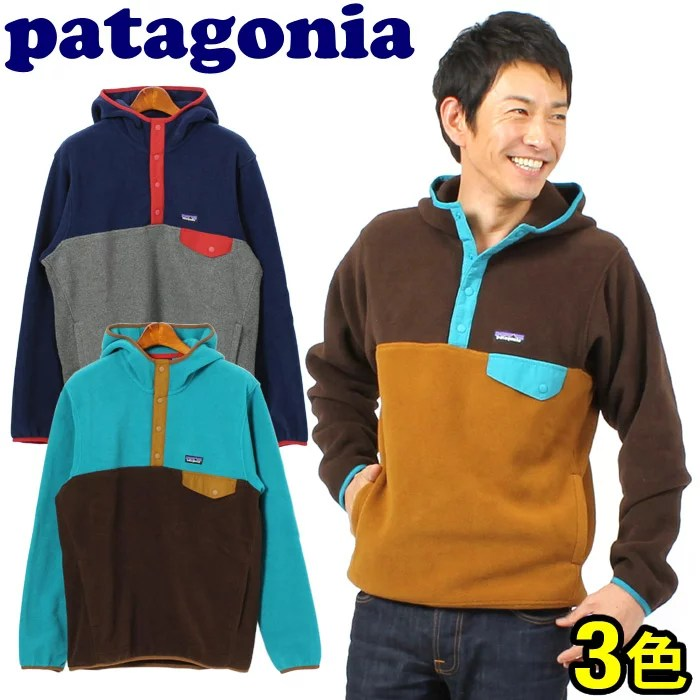 Patagonia Synchilla Snap T