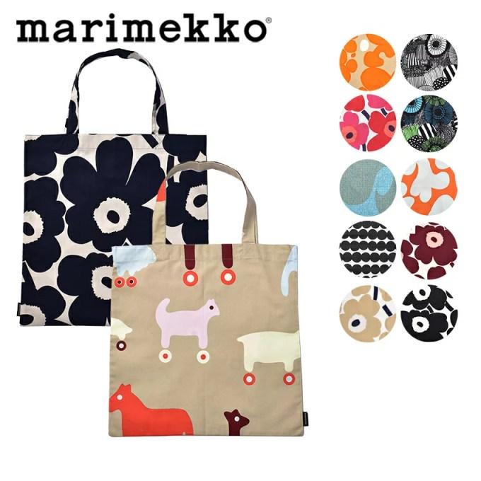 【メール便可】 マリメッコ バッグ 【2】 (marimekko bag) コットン トートバッグ エコバッグ サブバッグ バック かばん カバン トラベル 旅行 誕生日プレゼント 結婚祝い ギフト