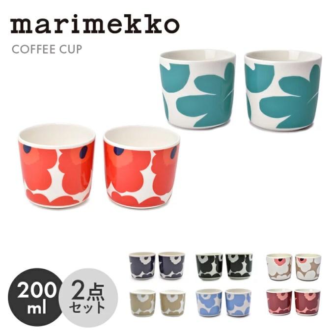 MARIMEKKO マリメッコ ラテマグ 食器 2個セット コーヒー カップ セット 200ml COFFECUP SET 200ml 67849 アイスクリーム デザート ペアセット 皿 食器 ギフ