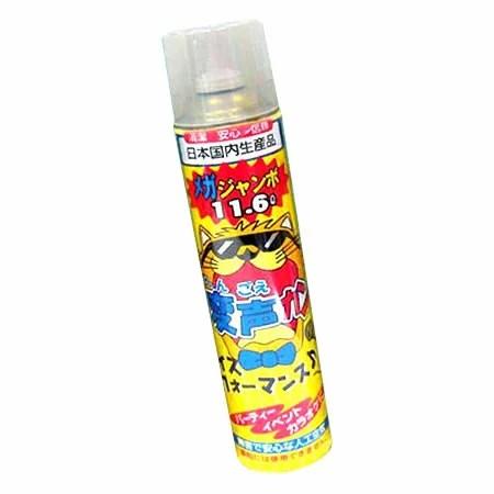 声が変わるヘリウムガス缶スプレー パーティグッズ イベント用玩具!変声カン 11.6L×3本セット
