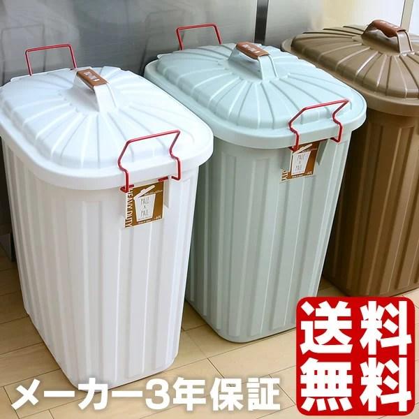 ゴミ箱 PALE×PAIL 60L おしゃれ ペール×ペール 日本製 3年保証 キッチン 北欧 オシャレ 分別 大容量 ふた付き フタ付き ナチュラル ベランダ 屋外