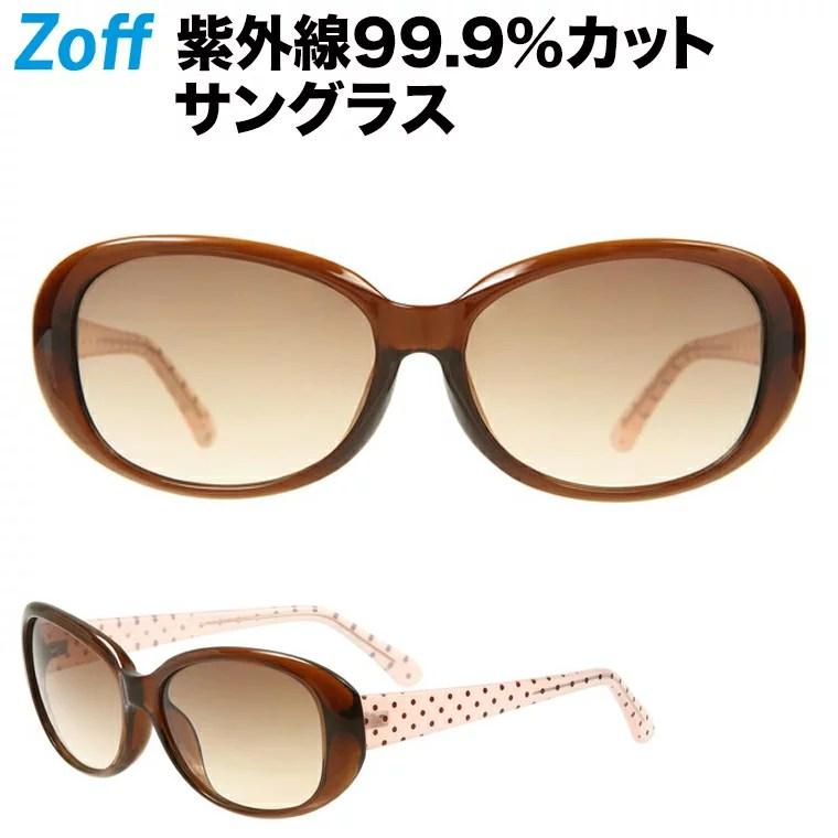 オーバル型サングラス|Zoff ゾフ 眼鏡 めがね ダテメガネ UV対策 紫外線カット メンズ 男性用 レディース 女性用 おしゃれ 軽量プラスチック 送料無料【ZA181G09-43A1 ZA181G09_43A1 ブラウン ドット】あす楽