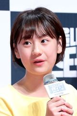 profile image of Um Chae-young