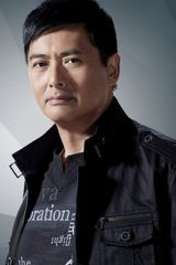 profile image of Chow Yun-Fat