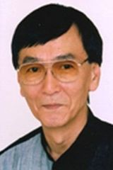 profile image of Kōichi Kitamura